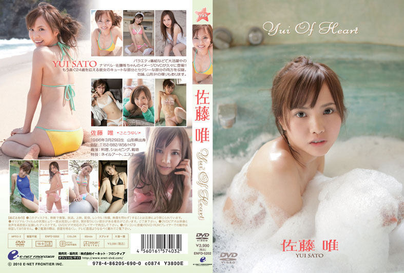 ENFD-5202 Yui Sato 佐藤唯 – Yui of Heart