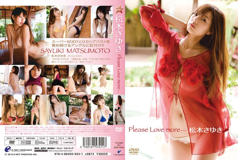 ENFD-5204 Sayuki Matsumoto 松本さゆき – Please Love More