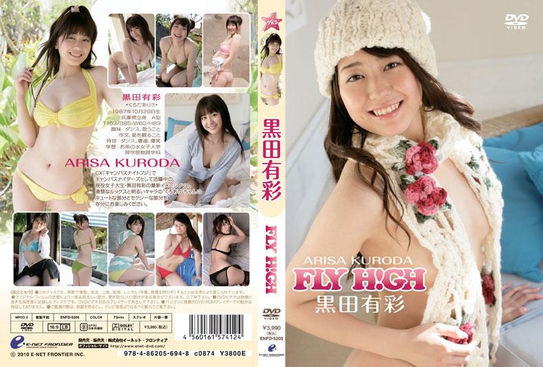 ENFD-5205 Arisa Kuroda 黒田有彩 – FLY H!GH