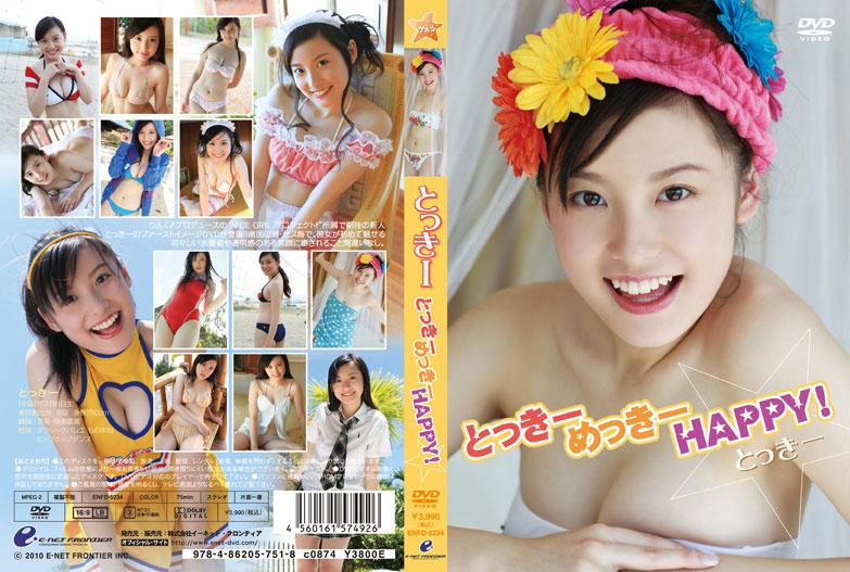 ENFD-5234 Tokki とっきー – とっきーめっきーHAPPY!