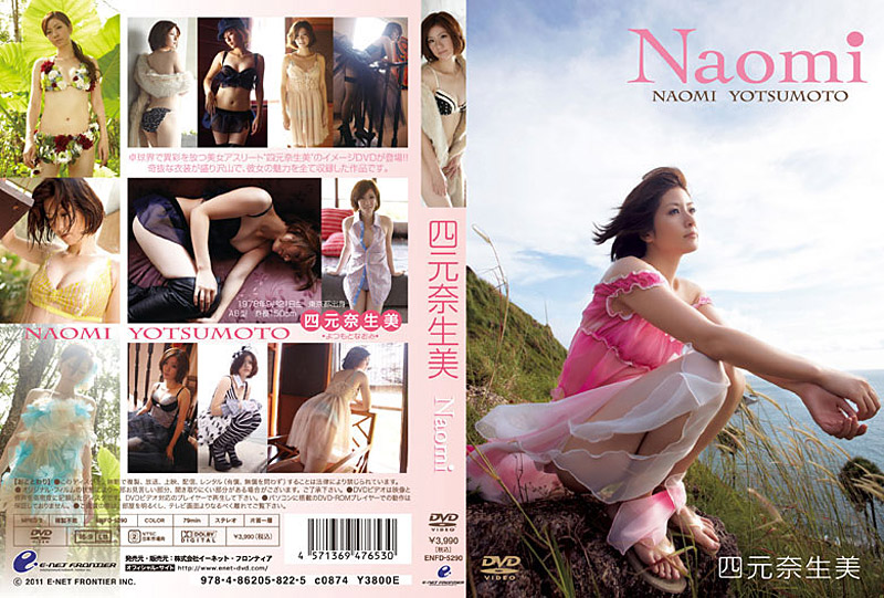 ENFD-5290 Naomi Yotsumoto 四元奈生美 – Naomi