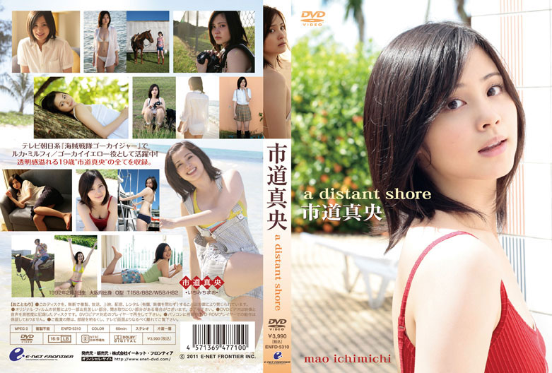 ENFD-5310 Mao Ichimichi 市道真央 – a distant shore