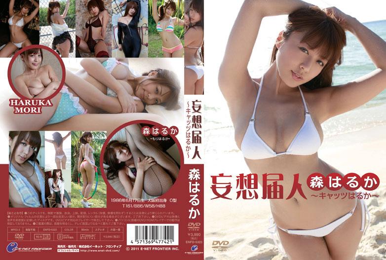 ENFD-5323 Haruka Mori 森はるか – 妄想届人 ~キャッツ