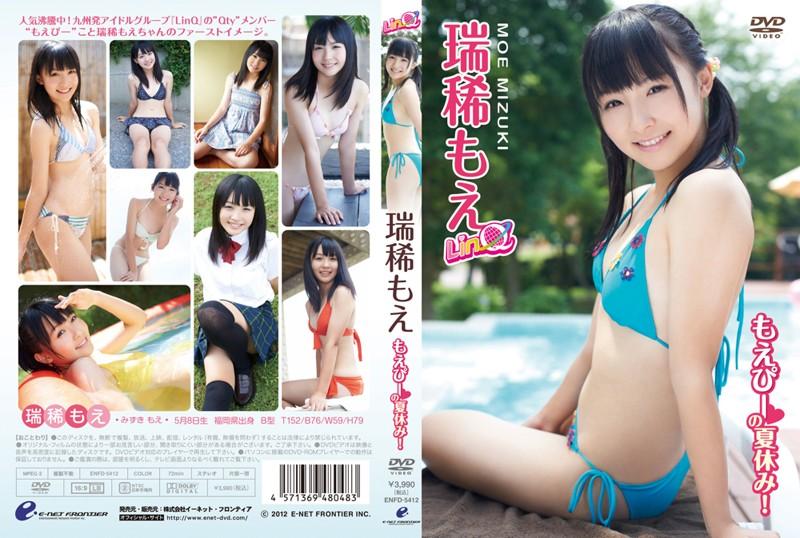 ENFD-5412 Mizuki Moe 瑞稀もえ – もえぴーの夏休み!