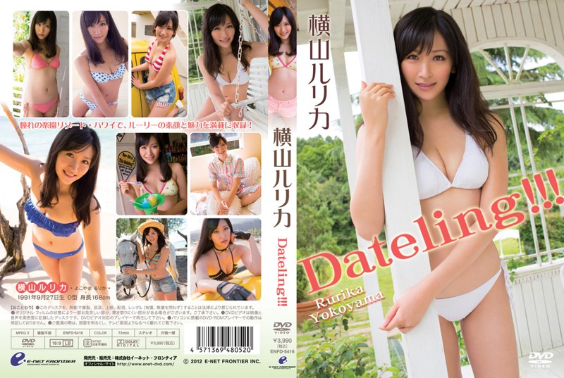 ENFD-5416 Rurika Yokoyama 横山ルリカ – Dateling
