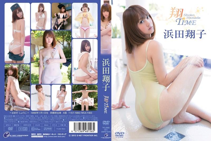 ENFD-5476 Shoko Hamada 浜田翔子 – 翔Time