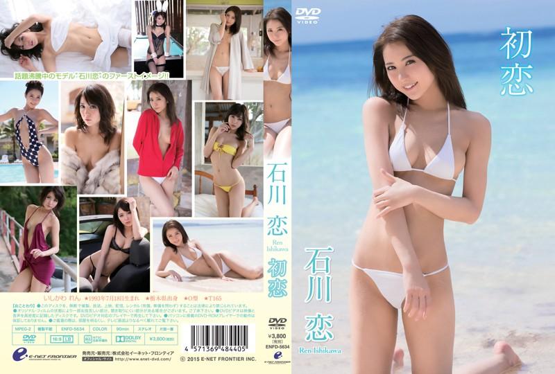 ENFD-5634 Ren Ishikawa 石川恋 – 初恋