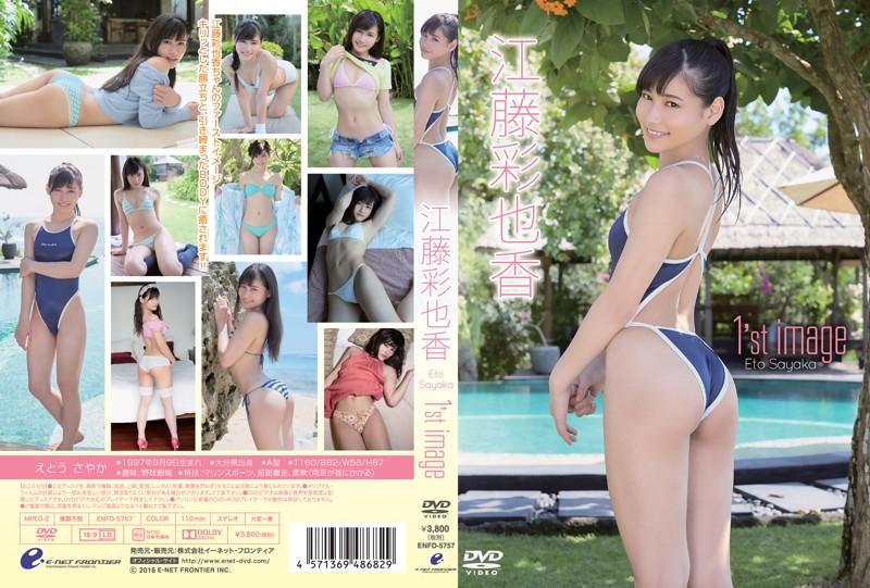 ENFD-5757 Sayaka Etou 江藤彩也香 – 1'st image