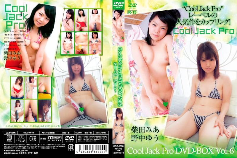 Cool Jack Pro DVD-BOX Vol.6