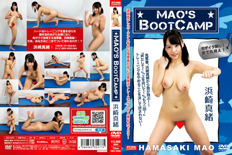 [DIEX-0020] MAO'S BOOTCAMP/浜崎真緒 オルスタックソフト販売 イメージビデオ