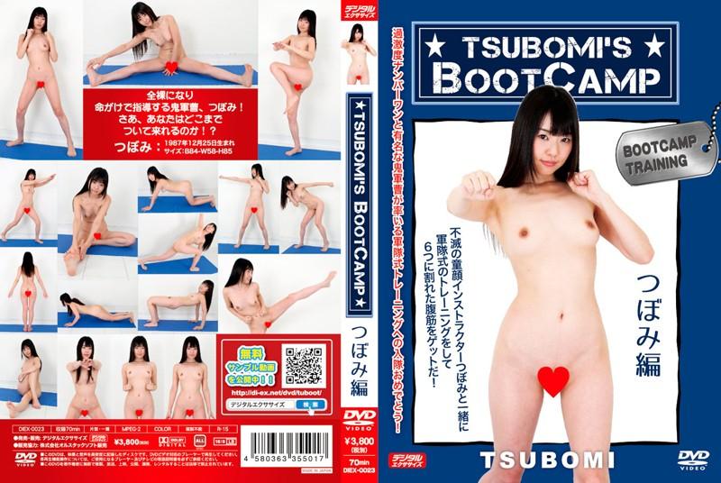 [DIEX-0023] Tsubomi's Boot Camp~つぼみ~ DIEX オルスタックソフト販売