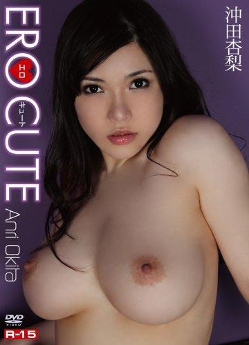 [ECR-0032] エロキュート 沖田杏梨