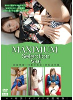 n 650hbns3006ps MAXIMUM Selection Vol.6