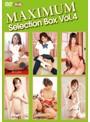 MAXIMUM Selection Box Vol.4