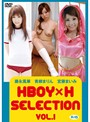 HBOY×H Selection Vol.1