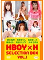 HBOY×H SelectionBOX Vol.1