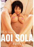HIG-0001 - Aoi Sora/ Sora Aoi