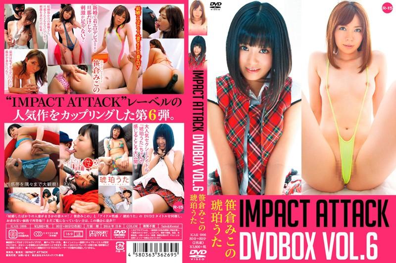 [ICAK-1006] IMPACT ATTACK DVDBOX Vol.6 笹倉みこの ICAK