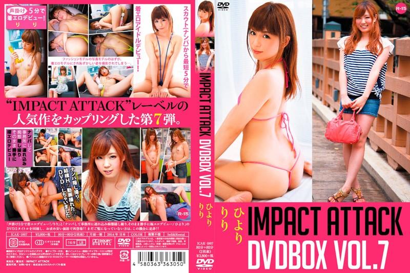 [ICAK-1007] IMPACT ATTACK DVDBOX Vol.7