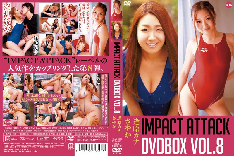 IMPACT ATTACK DVDBOX Vol.8