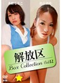 ����� Box Collection Vol.12
