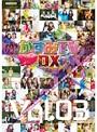 ������TVDX Vol.3