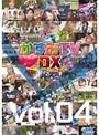 ������TVDX Vol.4