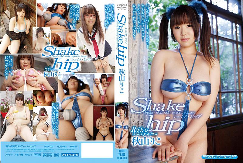 SHAK-003 Riko Akiyama 秋山りこ – Shake hip III