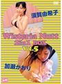 Wisteria Nutt 2in1 BOX Vol.5