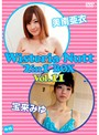 Wisteria Nutt 2in1 BOX Vol.11
