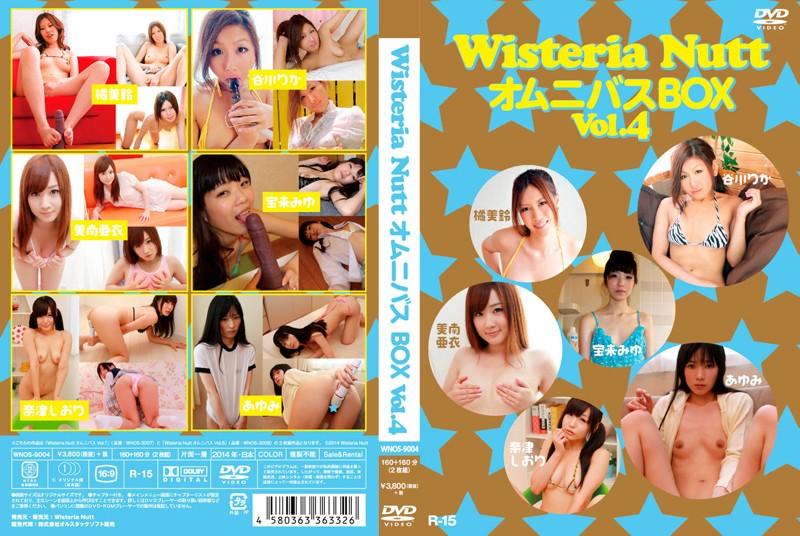 [WNOS-9004] Wisteria NuttオムニバスBOX Vol.4 奈津しおり 橘美鈴 美南亜衣