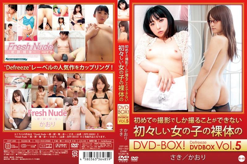 [ZIPF-1005] 初めての撮影でしか撮ることができない初々しい女の子の裸体のDVD-BOX!〜Defreeze DVDBOX Vol.5〜 ZIPF
