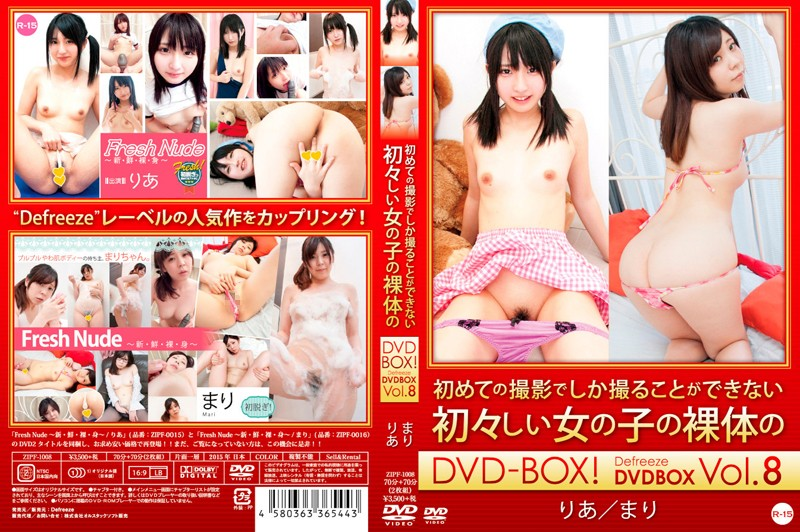 [ZIPF-1008] 初めての撮影でしか撮ることができない初々しい女の子の裸体のDVD-BOX!〜Defreeze DVDBOX Vol.8〜 ZIPF