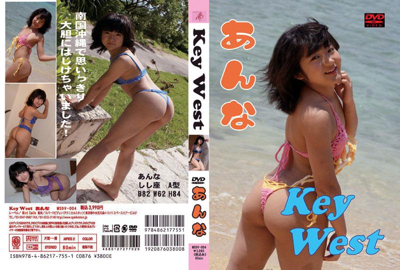 [MSDV-004] Key West あんな
