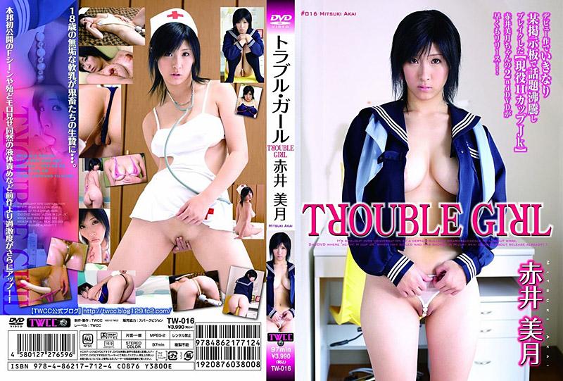 TROUBLE GIRL/赤井美月 パッケージ画像