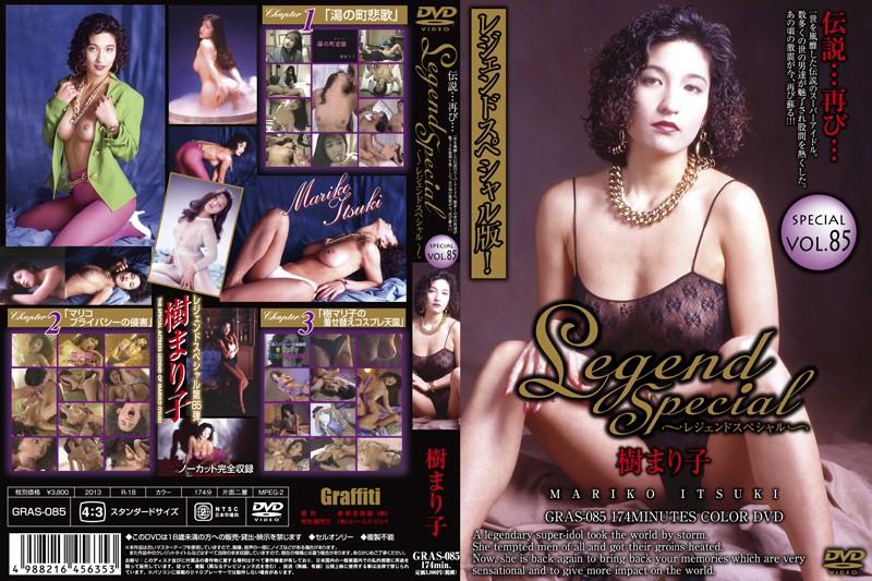 [GRAS-085] Legend Special vol.85 メディアブランド