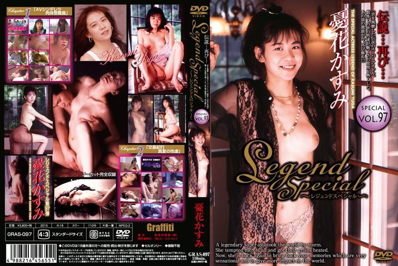 [GRAS-097] Legend special vol.97/憂花かすみ アイドル・芸能人 単体作品