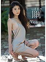 繭 Venus サンプル動画