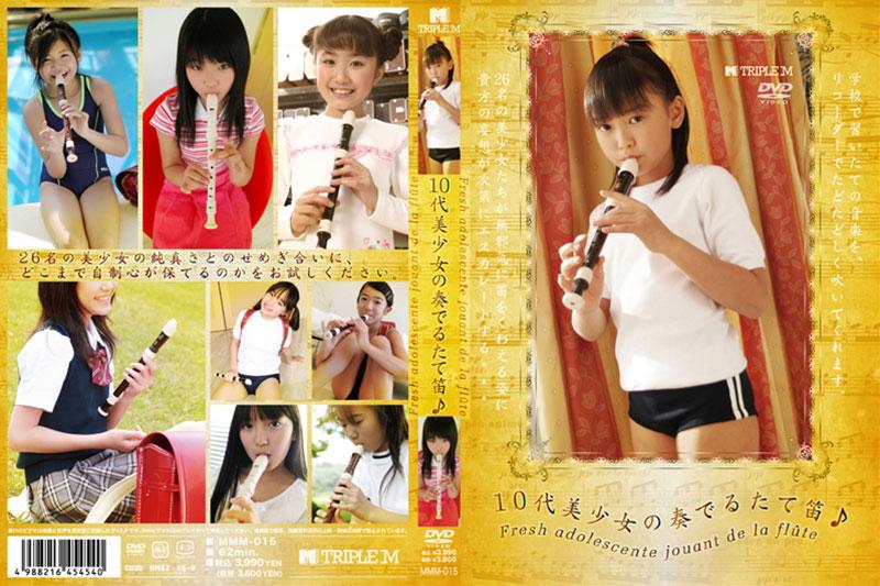 [MMM-015] 10代美少女の奏でるたて笛 メディアブランド 日本成人片库-第1张