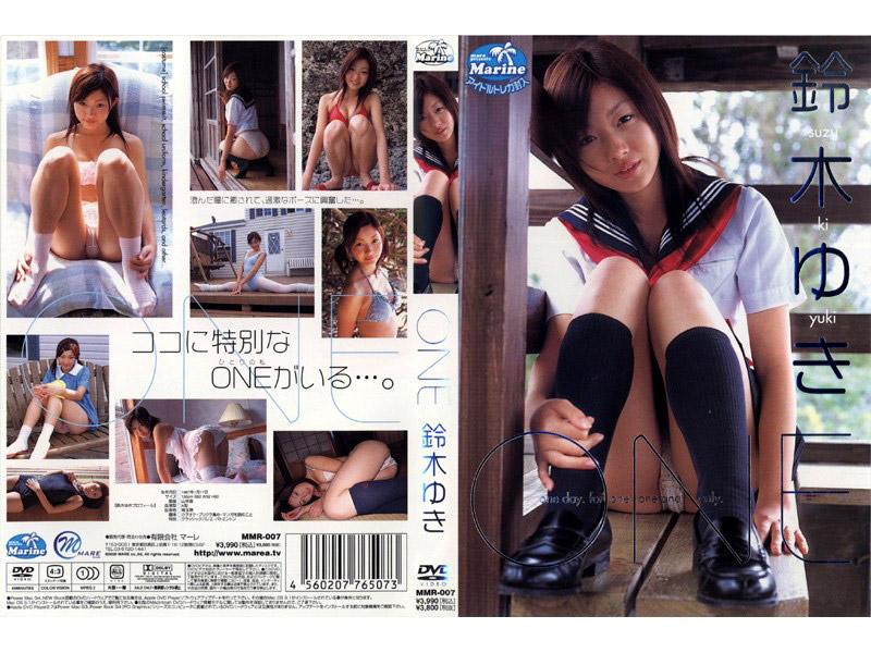 MMR-007 Yuki Suzuki 鈴木ゆき – ONE