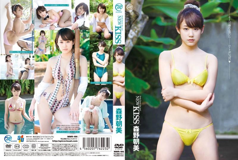 MMR-186 Asami Morino 森野朝美 – NEW KISS