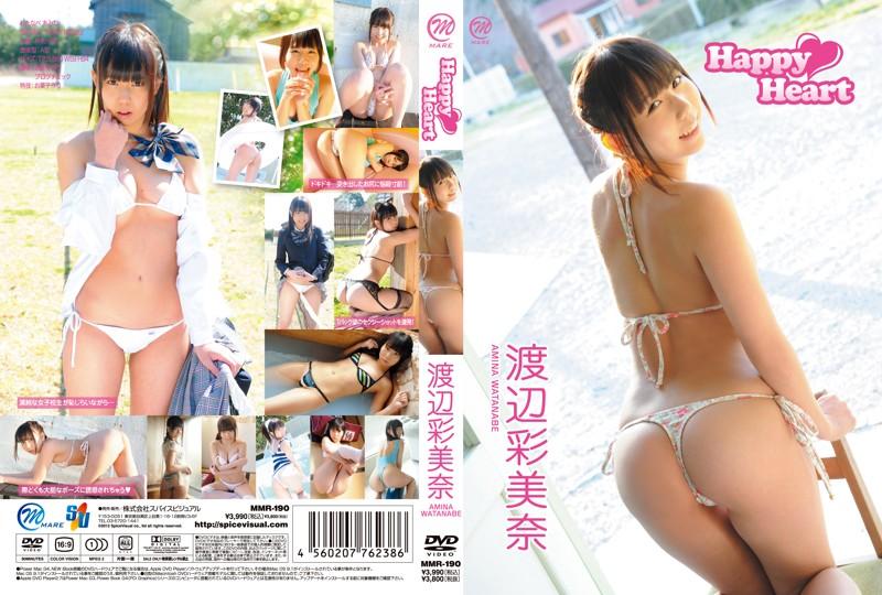 MMR-190 Amina Watanabe 渡辺彩美奈 – Happy Haeart