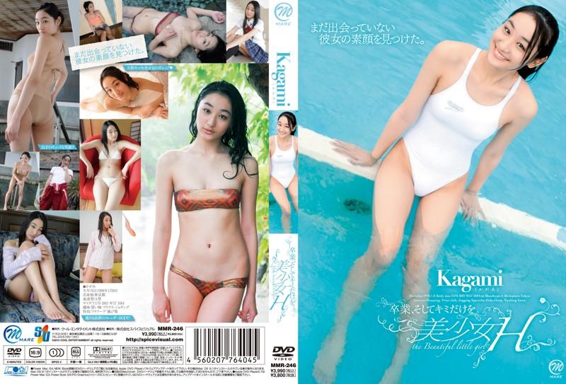 MMR-246 Kagami – 美少女H 卒業、そしてキミだけを