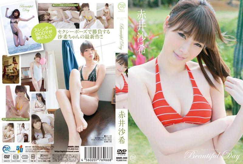 MMR-380 Saki Akai 赤井沙希 – Beautiful Day