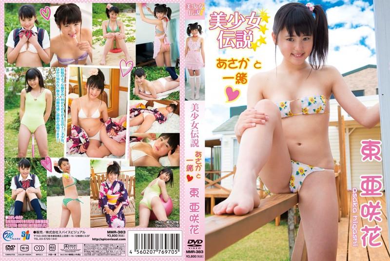 MMR-383 Asaka Higashi 東亜咲花 – 美少女伝説 あさかと一緒