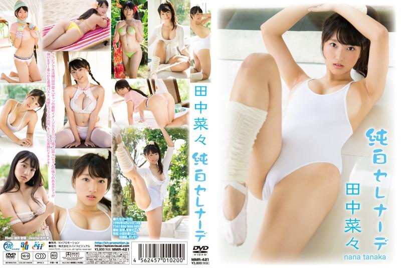 MMR-421 Nana Tanaka 田中菜々 – 純白セレナーデ