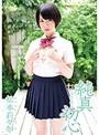 【4】松本莉々加