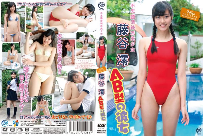 MMR-AL013 Mio Fujitani 藤谷澪 – AB型の彼女