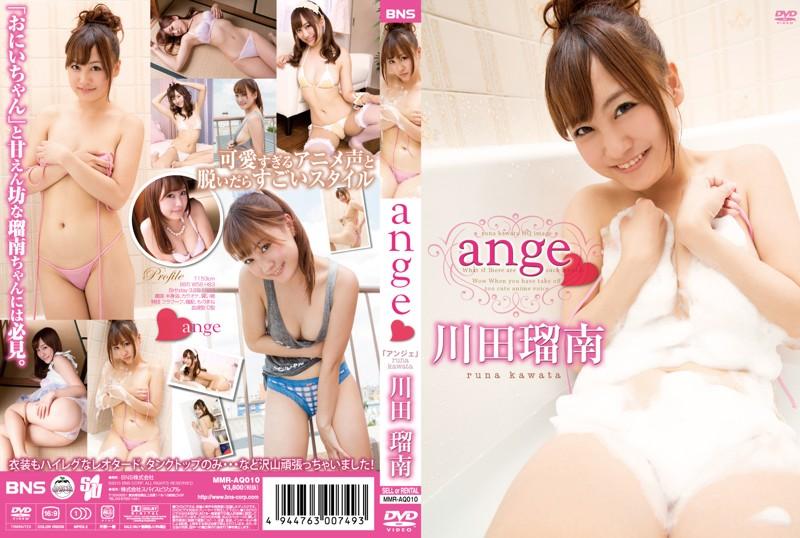 MMR-AQ010 Runa Kawata 川田瑠南 – ange