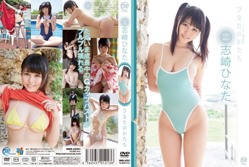 MMR-AZ021 Hinata Shizaki 志崎ひなた – ひなたのかたち